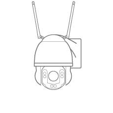 RLC-423WS IP-Kamera